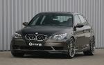 Создан самый быстрый BMW в мире