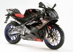 Появление мотоцикла Suzuki GSX-R125 намечено на вторую половину 2008 года