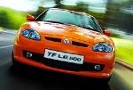Shanghai Automotive снова будет производить британские MG